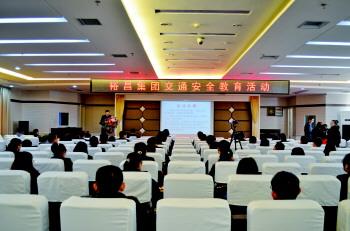 裕昌集团董事长_裕昌控股集团接任聊城市房地产业协会当值会长单位