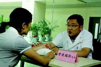 省中医院专家聊城义诊赢好评_0