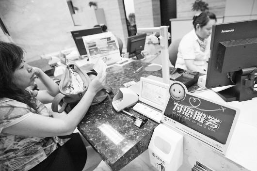水浒传主要人物_红日的主要人物_银行的主要收入来源