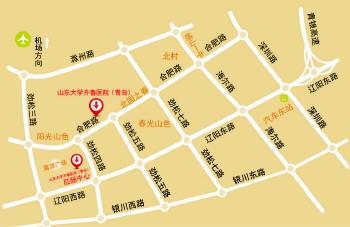 山东大学齐鲁医院 青岛 开诊三周年大型义诊活动 -博爱齐鲁情暖岛城图片