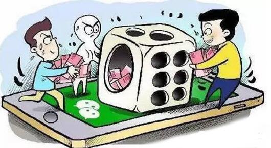 微信群变赌场,非法获利十多万元