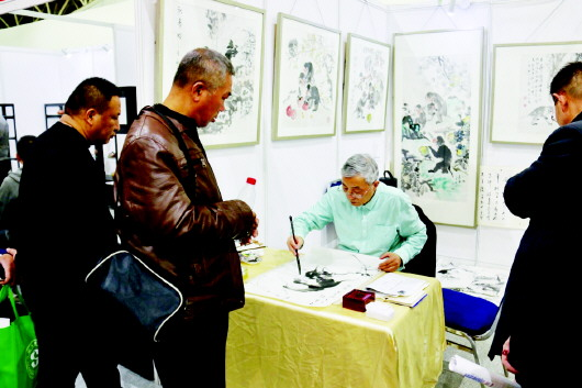第九届中国书画名家精品博览会落幕