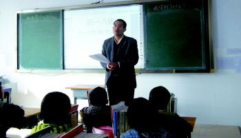 学习经验交流会为让学生掌握良好的学
