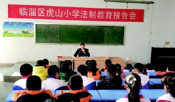 红领巾与法同行近日,临淄区虎山小学