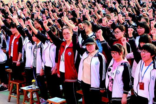 """激扬青春,放飞梦想,惠民一中举行""""冲刺高考""""励"""