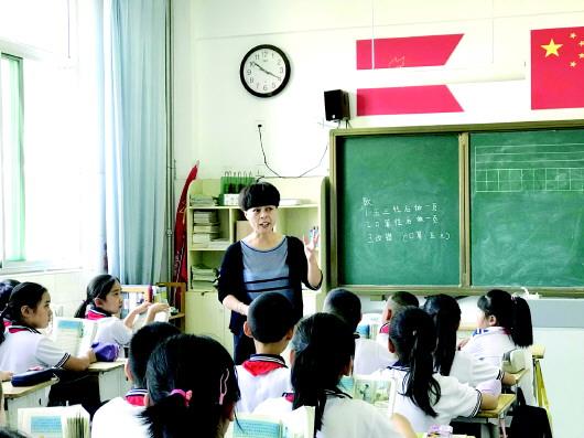 【幼儿园大班教案】责任立己,把学生带进有阳光的地方