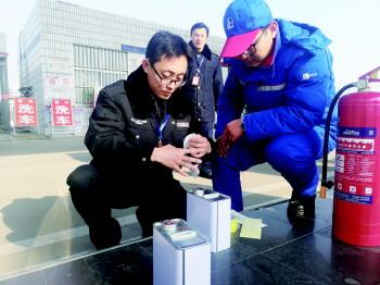 济宁高新区开展冬季流通领域成品油抽检