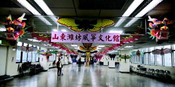 潍坊风筝文化馆落户