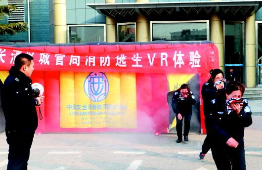 长清区城管局开展消防安全培训