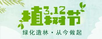 http://www.zjxxjsedu.com/wenhuayichan/54217.html